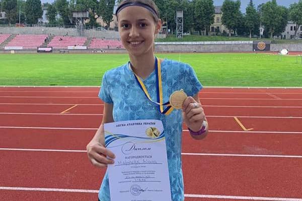 Легкоатлетка з Тернополя Діана Марущак стала чемпіонкою України