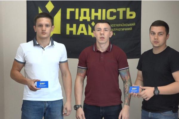 Громадська організація «Гідність нації» відтепер має свій офіс у Тернополі