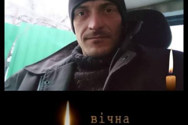На Тернопільщині попрощаються із загиблим військовим Володимиром Яськівим