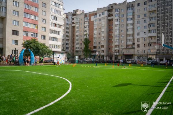 У Тернополі облаштували ще один спорт майданчик