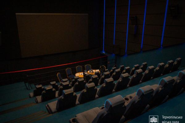У Тернополі відкрили мультимедійний кінозал