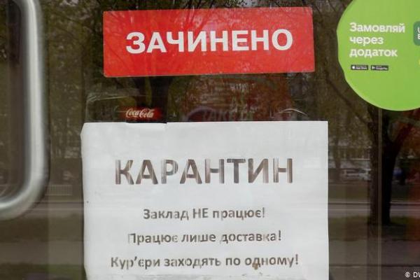 РНБО анонсувала посилення карантину в Україні