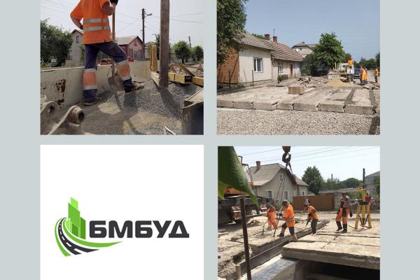 «БМбуд» продовжує працювати на дорогах Тернопільської та Івано-Франківської областей