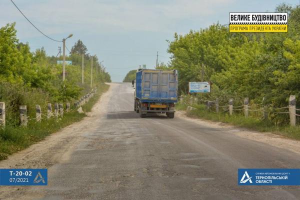 На Тернопіллі почали ремонтувати 170-кілометрову дорогу, яка вже 30 років не оновлювалася