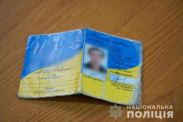 Підробив документи: на Тернопільщині затримали іноземця-нелегала
