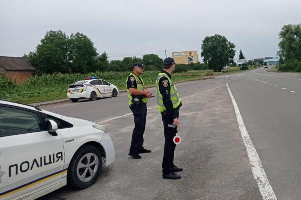 На дорогах Тернопільщини посилено патрулюватимуть правоохоронці