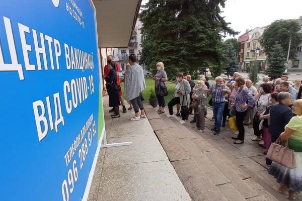 На Тернопільщині відкрили ще один центр масової вакцинації