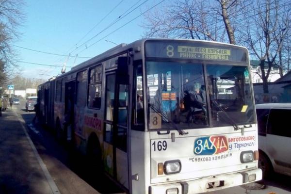 Увага! У Тернополі до 20 серпня тролейбус № 8 курсуватиме за тимчасовим розкладом руху