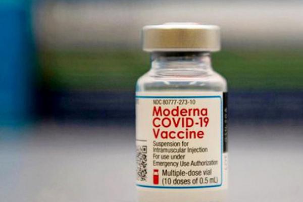 Тернопільська область отримала понад 30 тисяч доз вакцини Moderna