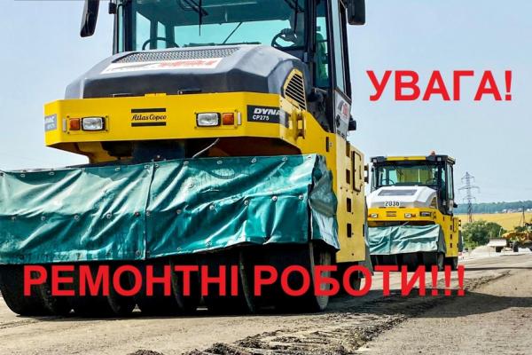 Увага! У Тернополі перекрили рух  в межах транспортної розв'язки вулиць Будного - Об'їзна
