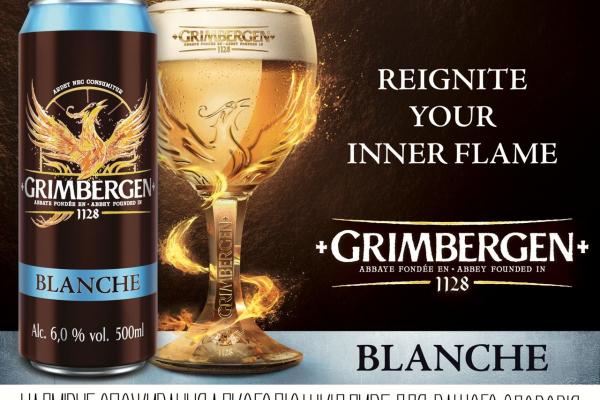 Зустрічай бельгійське пиво Grimbergen Blanche у зручному форматі банки