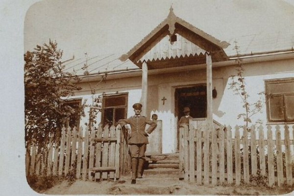 Золота Слобода на фото 1915 року