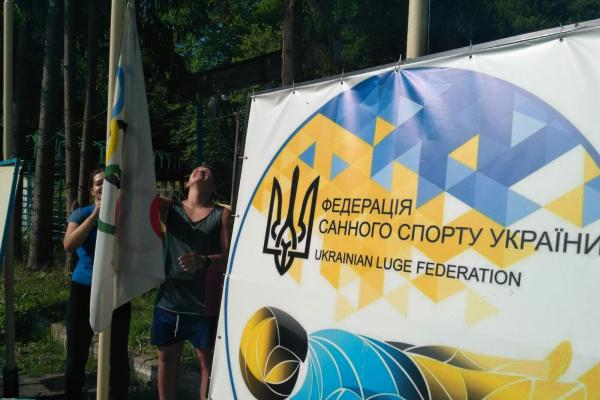 На Тернопільщині стартував чемпіонат України з санного спорту