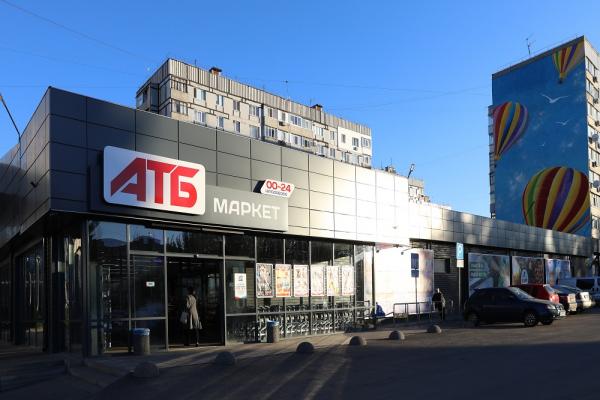 «АТБ» утилізує небезпечну партію продукції румунського виробника, - заява компанії