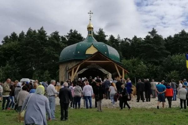 На Тернопільщині завершилась проща родин загиблих у російсько-українській війні