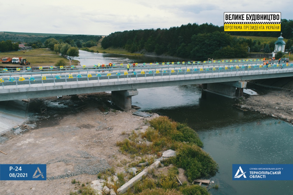 На Тернопільщині капітально відремонтували міст через річку Серет