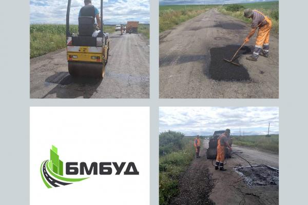 Працівники ТОВ БМбуд на дорогах трьох областей продовжують ремонтні роботи