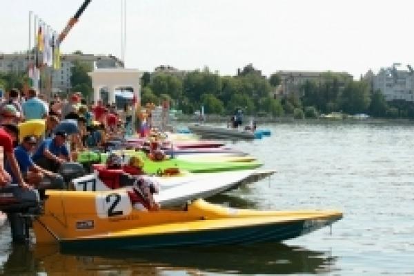 У Тернополі відбудуться етапи чемпіонату світу та Кубку Європи з водно-моторного спорту
