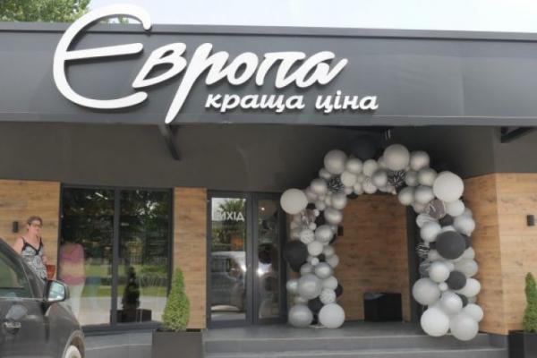 Засновники мережі магазинів «Європа» Петро та Марія Гадз сплатили 8 мільйонів гривень податків