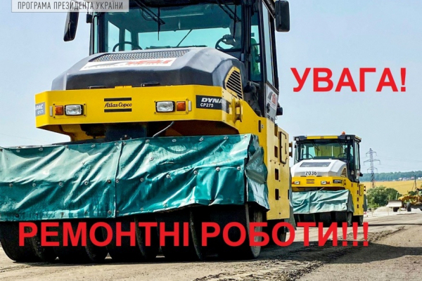 Увага! У Тернополі в районі перехрестя вулиць Лучаківського - Будного обмежили рух транспорту