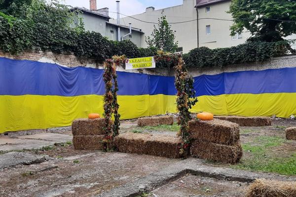 До Дня Державного Прапора та Дня Незалежності України: у Тернополі облаштували фотозону