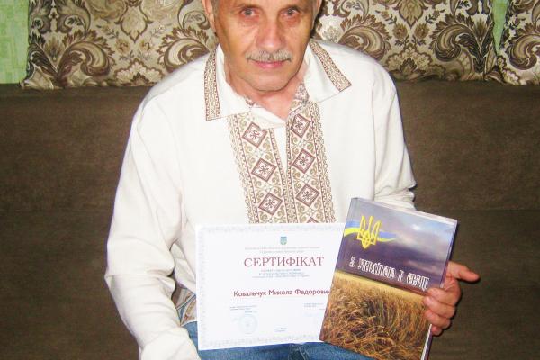 Теребовлянець став лауреатом обласної премії в галузі культури, в номінації «Публіцистика ім. Я. Стецька»