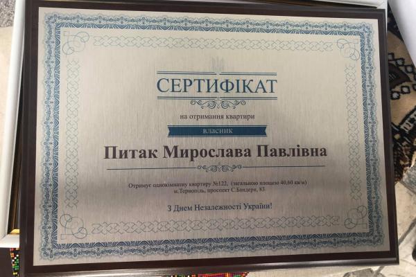Сім'ї загиблого військовослужбовця з Тернопільщини вручили сертифікат на квартиру