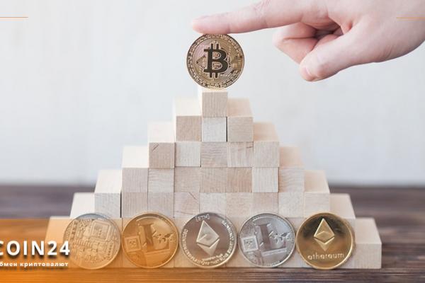 Чи варто зараз інвестувати в криптовалюту?