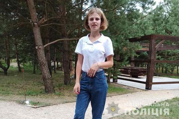 Увага! На Тернопільщині розшукують 16-річну дівчину