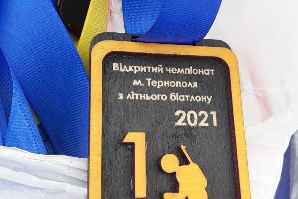 У Тернополі відбувся чемпіонат з літнього біатлону