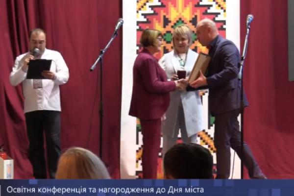 У Тернополі вручили 96 сертифікатів на отримання іменних стипендій міського голови