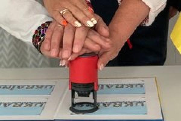 У Тернополі відбулося спецпогашення марок