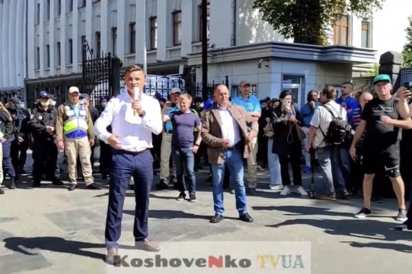 Тернопільські свободівці зібралися в столиці, щоб нагадати Зеленському вимоги нації