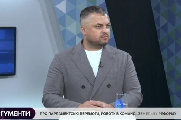 Андрій Богданець: «Ринок землі – це правильна ініціатива, яка згодом дасть приплив закордонних інвестицій»