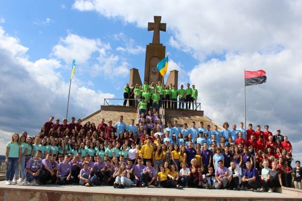 На горі Лисоня на Тернопільщині День знань відзначили учні і педагоги Дрогобицького ліцею