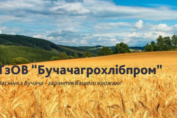 """ТзОВ """"Бучачагрохлібпром"""" звітує про сплачені податки за серпень 2021 року"""