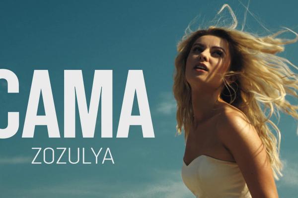 Кліп тернопільської співачки ZOZULYA набрав понад 100 тисяч переглядів і потрапив до ротації каналу М2