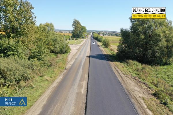 Від Тернополя до Івано-Франківська буде нова якісна дорога