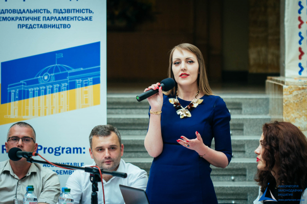 Тернополянка Марія Карчевич стала заступницею міністра
