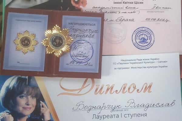 Мешканець Тернопільщини став переможцем Міжнародного вокального конкурсу імені Квітки Цісик