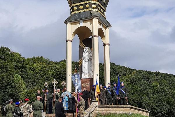 «Бути поруч»: на Тернопільщині відбулося XIII Всеукраїнське військове паломництво