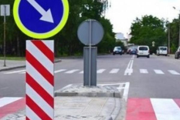 Увага! У Тернополі на вул. Протасевича триває реконструкція світлофорного об'єкта