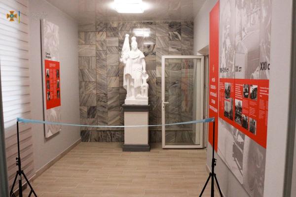 У Тернополі відкрили музей пожежно-рятувальної служби