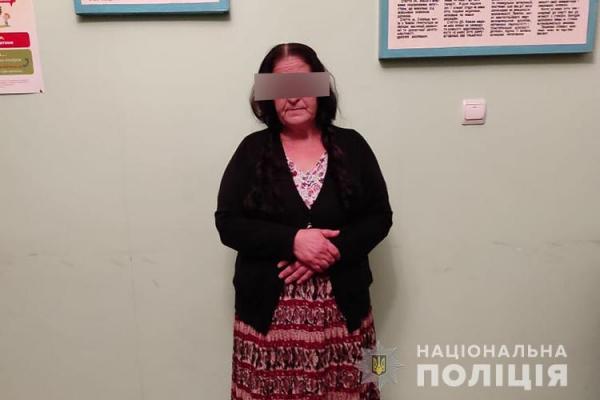 Обікрала пенсіонерку: правоохоронці Тернопільщини затримали жительку Дніпропетровської області