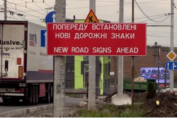 До уваги водіїв! У Тернополі змінили схему організації дорожнього руху