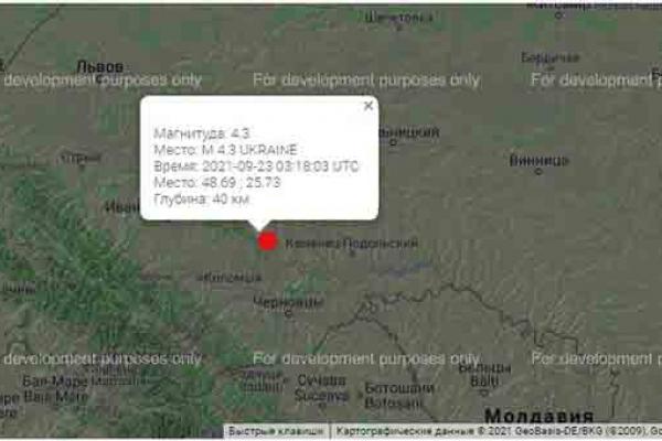 Південні частина Тернопілля опинилася сьогодні вранці в зоні землетрусу