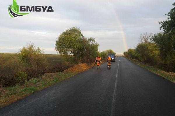 «БМБУД» продовжує ремонтувати дороги на території області
