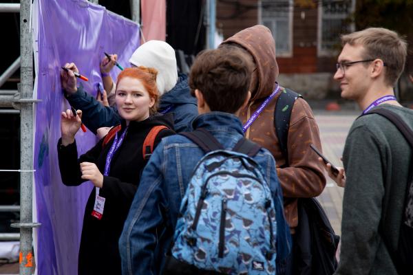 У Тернополі розпочався Всеукраїнський молодіжний форум «МолоДійТе!»