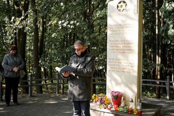 У Тернополі вшанували пам'ять жертв трагедії Бабиного Яру