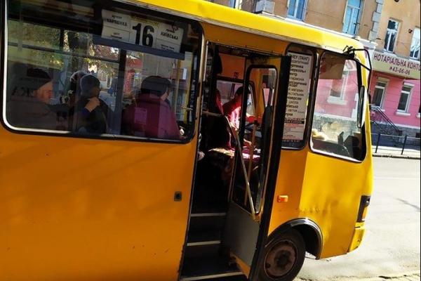 Де у Тернополі купити квиток на проїзд у громадському транспорті